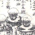 Medici動画 高橋由一とメギルプ/日本初の国産油絵具